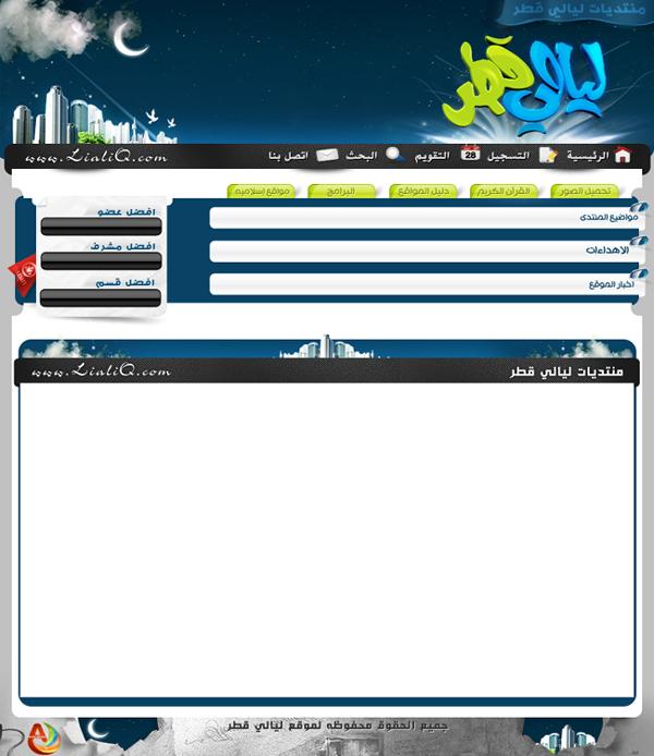 liali qtr by asdaa2010