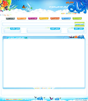 atiaf.com