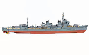 The First Modern Destroyer by Tzoli