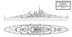 Japanese Coastal Warship