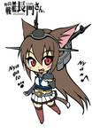Happy Catship Nyagato-Chan by Tzoli