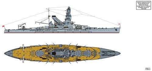 Kongo Replacement Design 20K Variant A