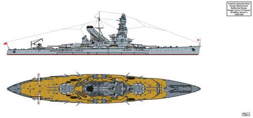 Kongo Replacement Design 25K Variant C