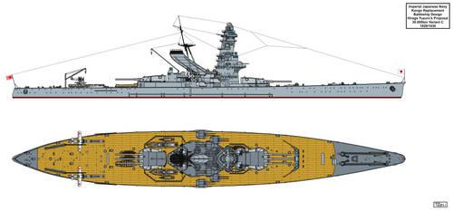 Kongo Replacement Design 30K Variant C