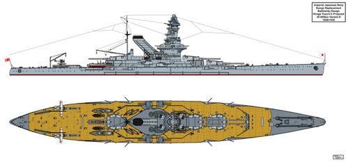 Kongo Replacement Design 30K Variant D