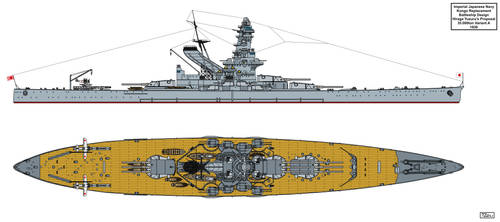 Kongo Replacement Design 35K Variant A