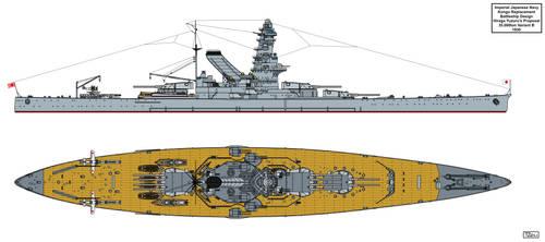 Kongo Replacement Design 35K Variant B