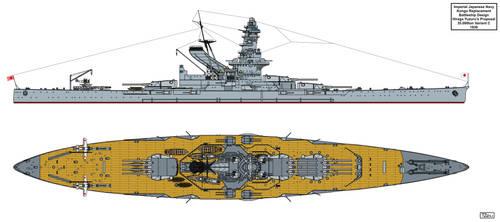 Kongo Replacement Design 35K Variant C
