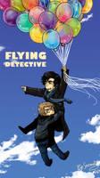 SH - Flying Detective-