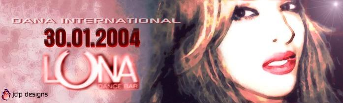 DANA INTERNATIONAL LUNA 2004 by cinquemillo
