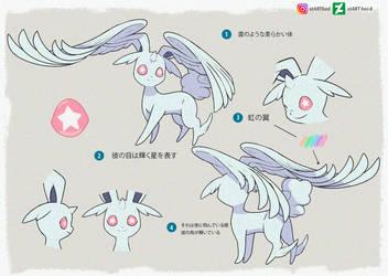 067 Olympeon Concept Art