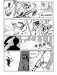 Nin1 page 50