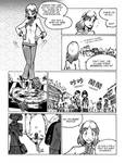 Nin1 page 56