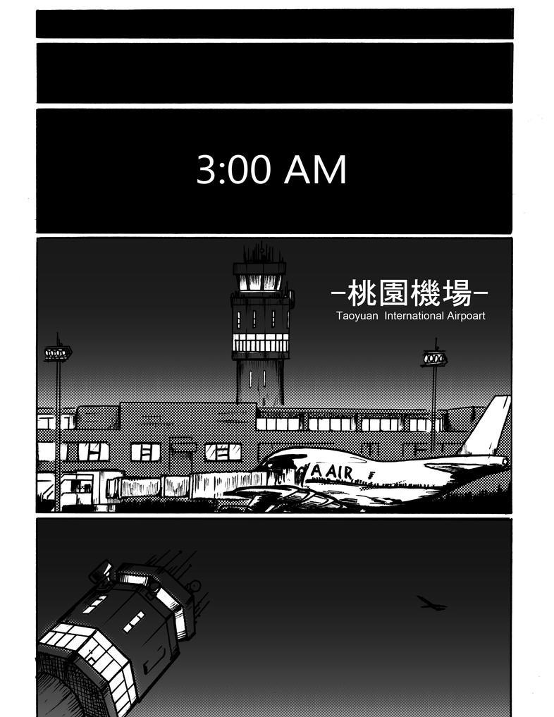 Nin2 page16 by monkingjonathan