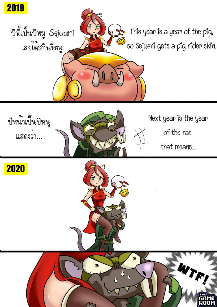 Year of the Pig by mickking