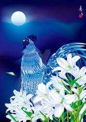 Blue Rooster with White lily