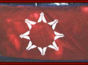yaksha95's Profile Picture