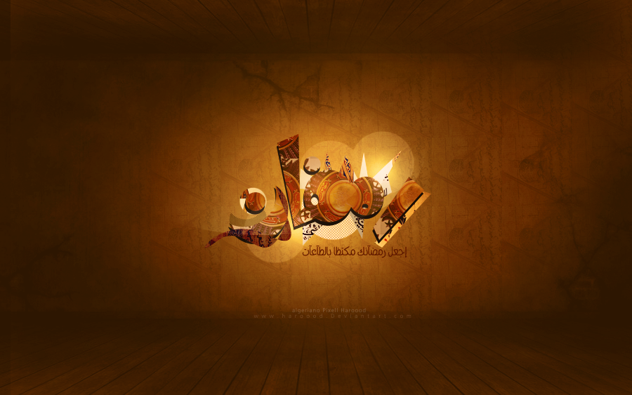 http://fc00.deviantart.net/fs70/f/2011/209/3/9/ramadan_kareem_with_patterns_by_haroood-d41yfs8.png
