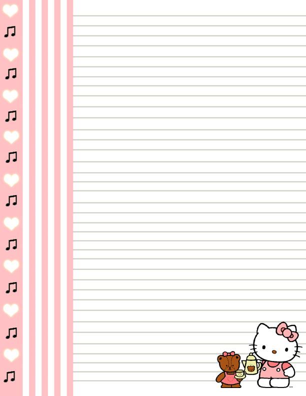 اوراق مسطرة للكتابة الصفحة 2