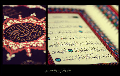 Quran alkareem