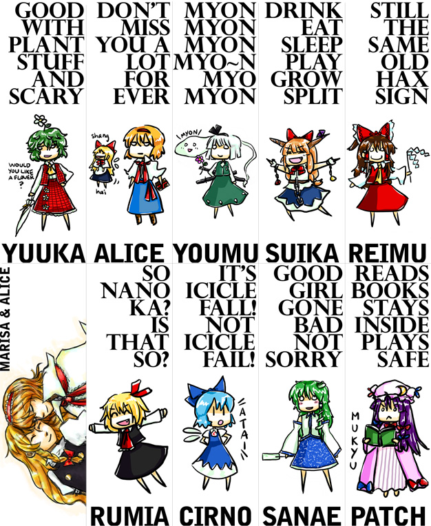 Touhou bookmarks by blameshiori