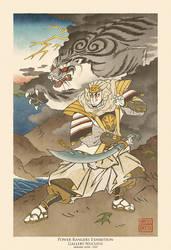 Ukiyo-e White Ranger - Power Rangers Tribute Show