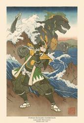 Ukiyo-e Green Ranger - Power Rangers Tribute Show by swadeart