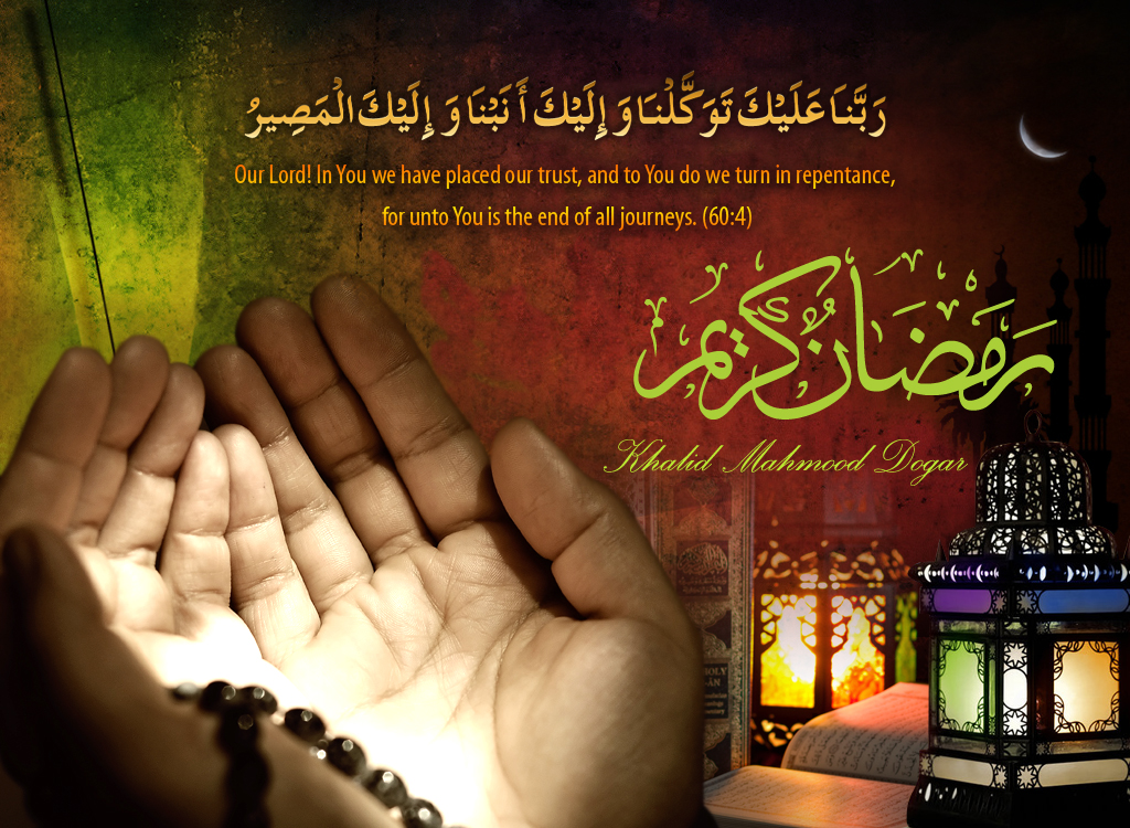 Ramzan Mubarak Wallpaper Download Pcmark 8 V2 Download