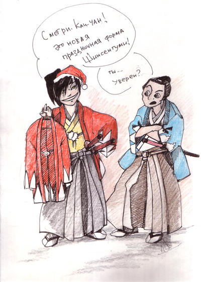 Shinsengumi humor by Aru-i