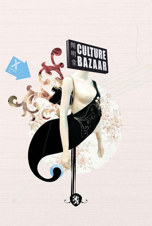Culture Bazaar by sykologic