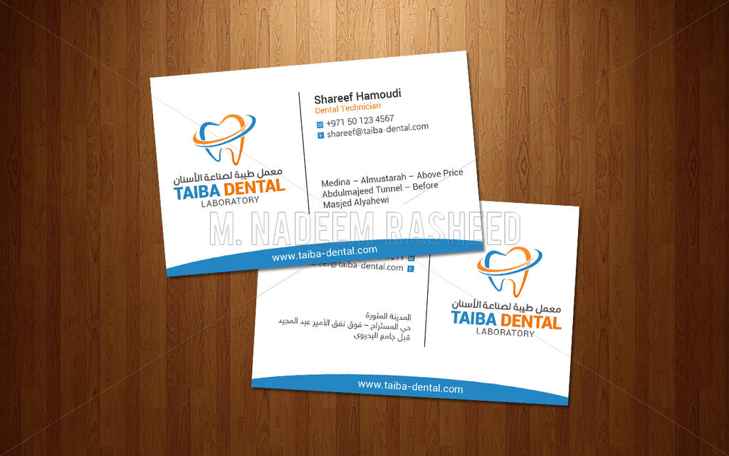 Dental visiting card design geccetackletarts dental visiting card design colourmoves