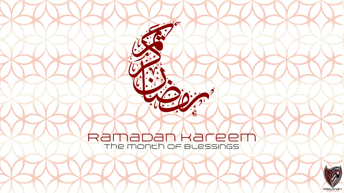 Ramadan Wishes by rashadisrazzi on DeviantArt for Ramadan Pattern Png  173lyp