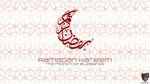 Ramadan Wishes by rashadisrazzi