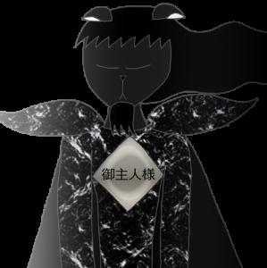 Goshujin-Neko's Profile Picture