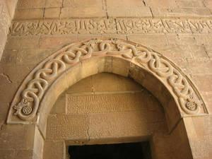 an Aleppian door