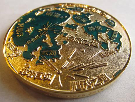 Luna Nova Coin - Jade Rabbit Edition view2