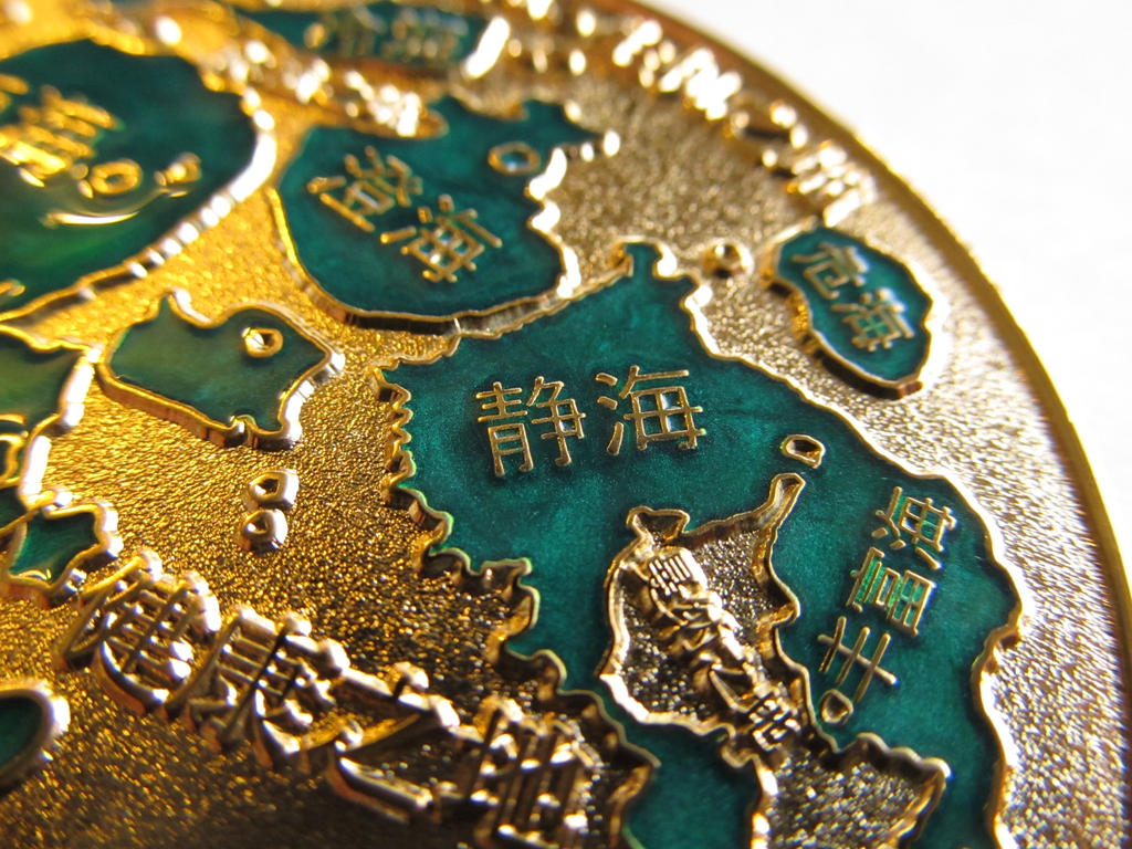 Luna Nova Coin - Jade Rabbit Edition view3 by ce-e-vel