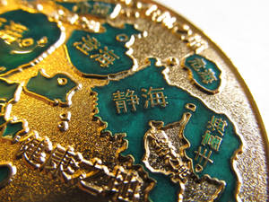Luna Nova Coin - Jade Rabbit Edition view3