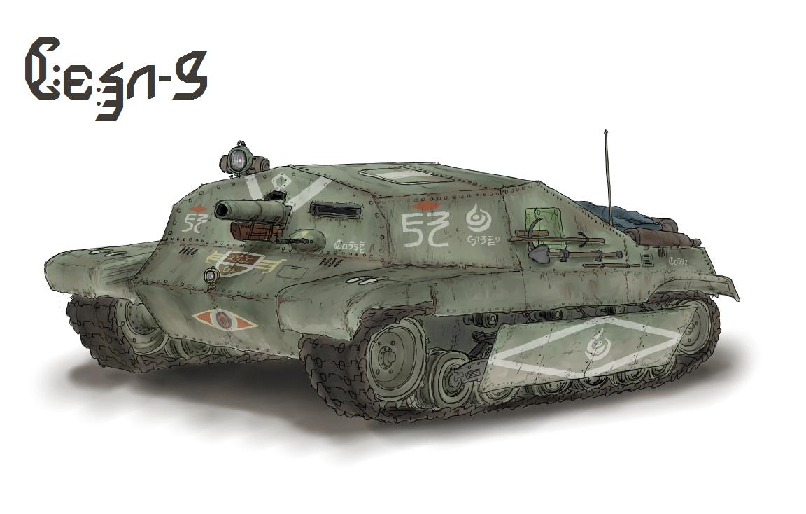 Federation army armored artillery Deva-III by Waffle0708