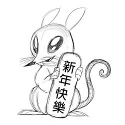 Year of the Rat (sketch)