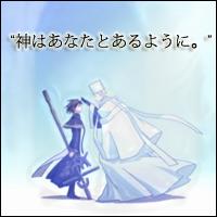 'May God Be With You' by Nanatsu-yoru
