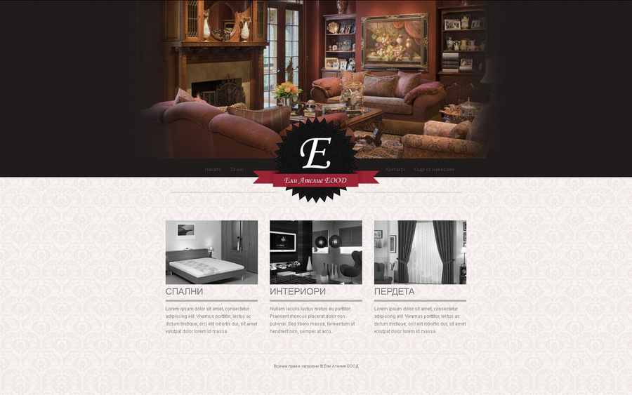 Eli Atelie - Web Design by TheDrake92