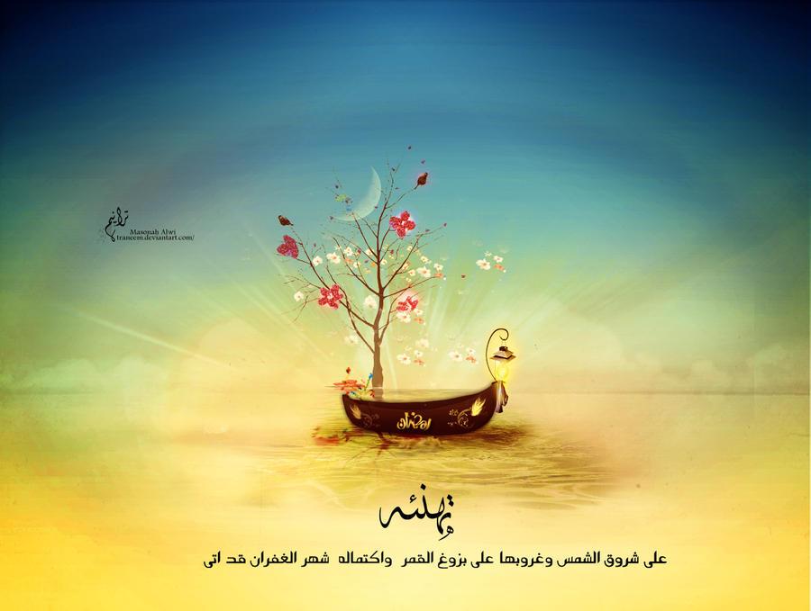 http://fc03.deviantart.net/fs71/i/2010/221/a/8/Ramadan_greeting_by_Traneem.jpg