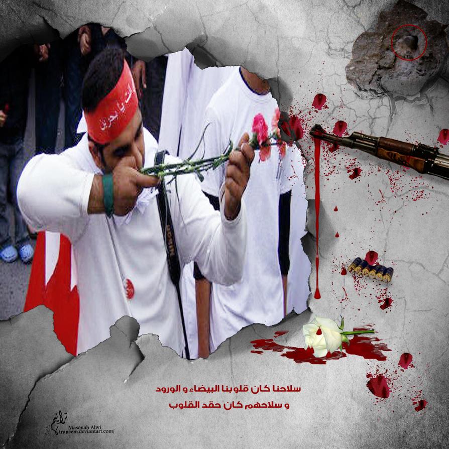 BAHRAIN by Traneem