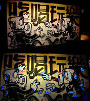 DBL O ART SPACE IV feat. ANTZ by antz81