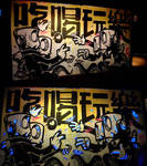 DBL O ART SPACE IV feat. ANTZ