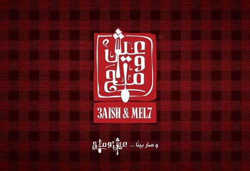3aish we mel7 logo