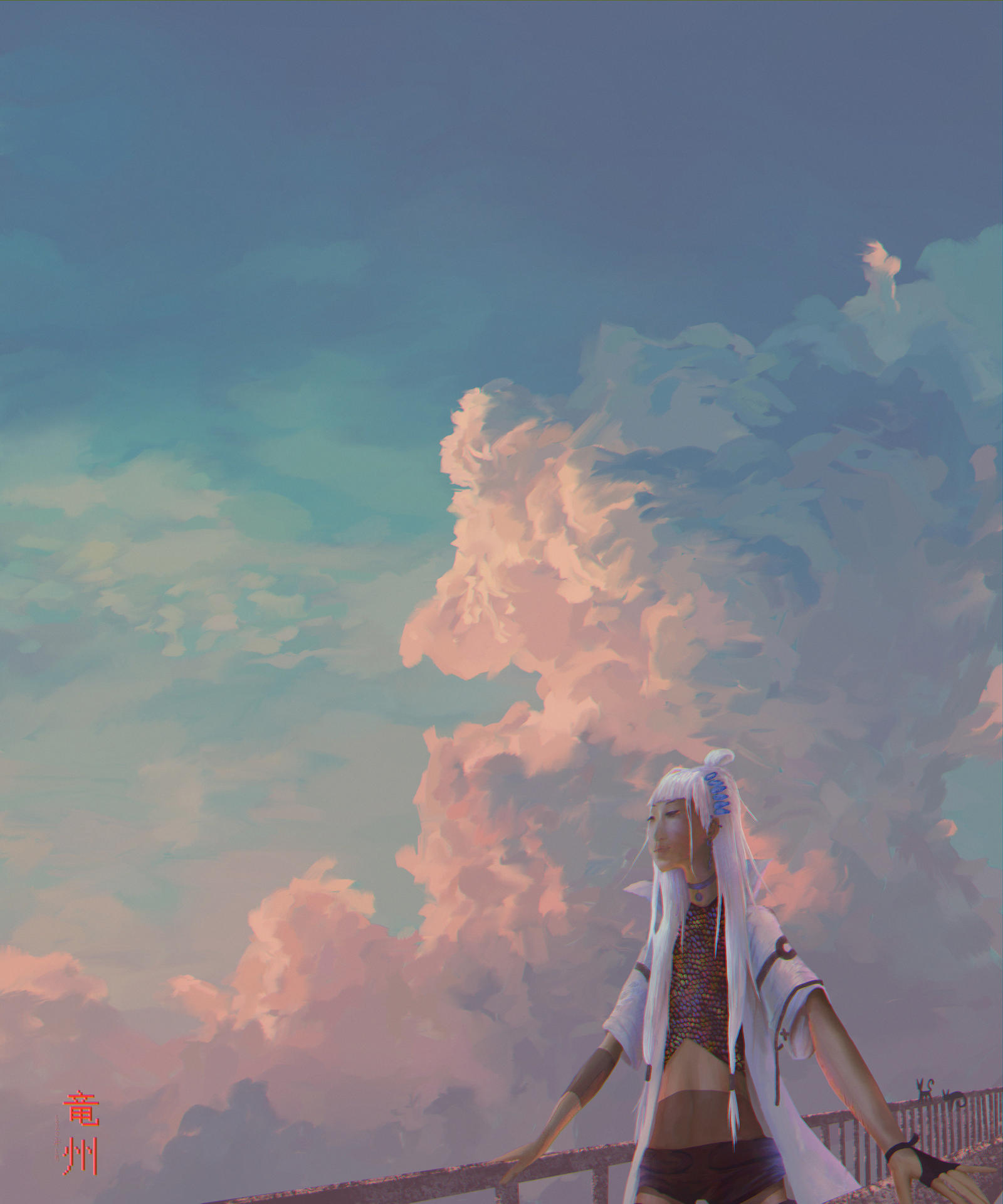 Numb Daydream