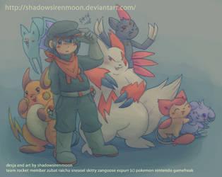 PKMN Reference- Desja Jordan by shadowsirenmoon