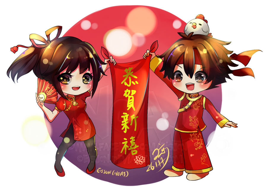 Ayano x Budo Happy CNY by eisjon